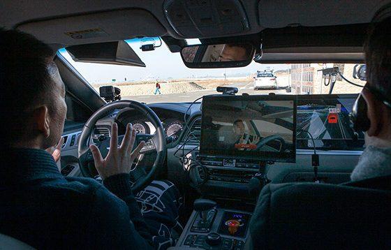 Ride Test Telecom